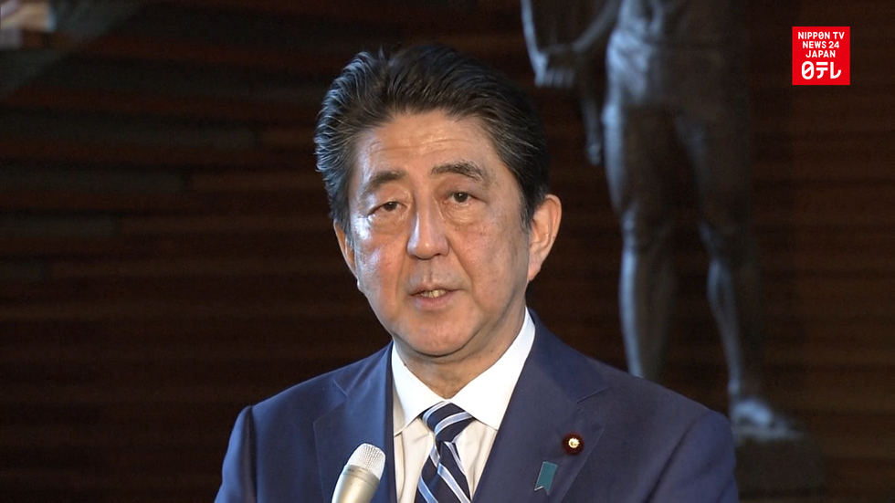 PM Abe apologizes for document doctoring
