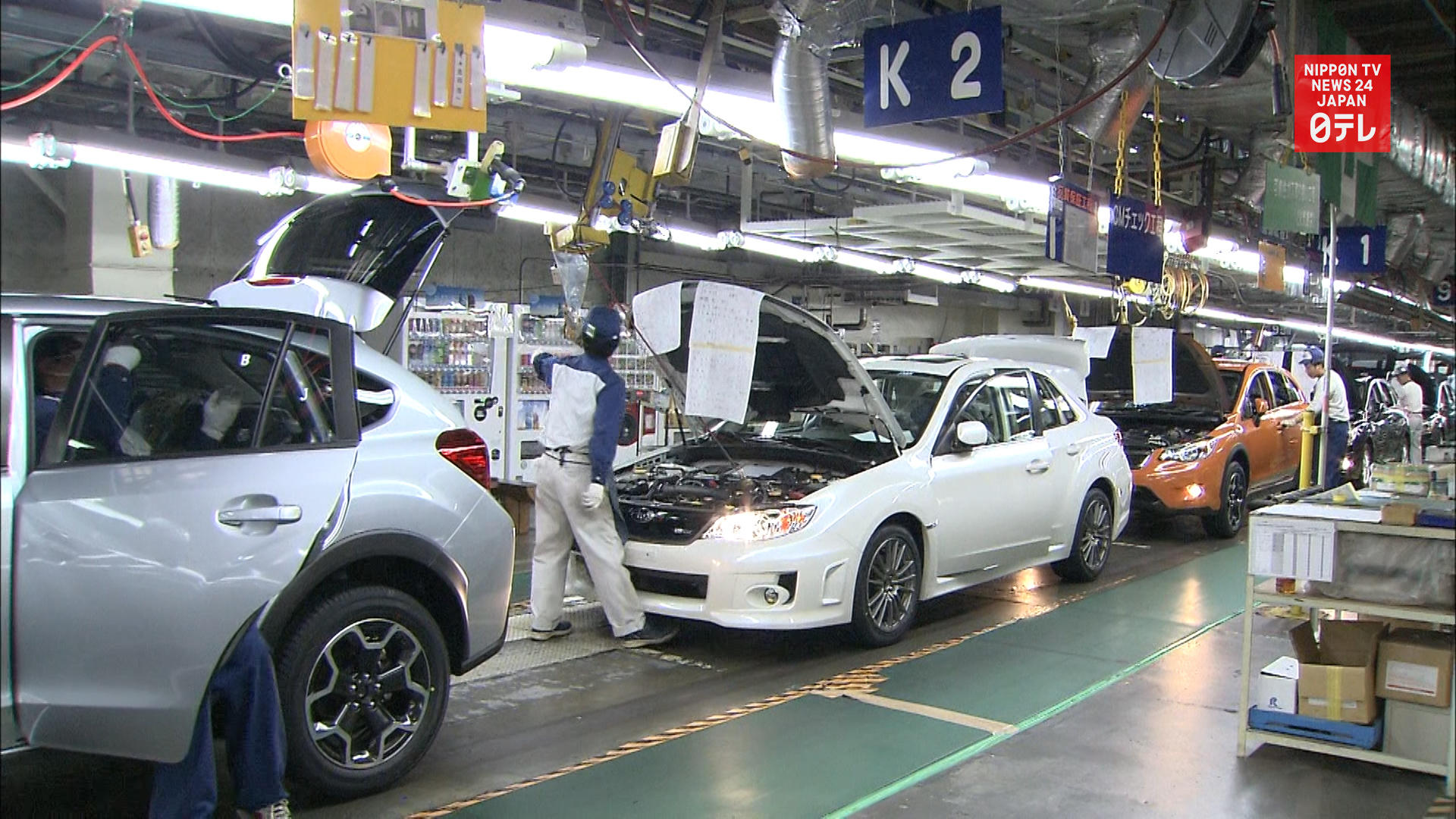 Subaru to suspend domestic car production