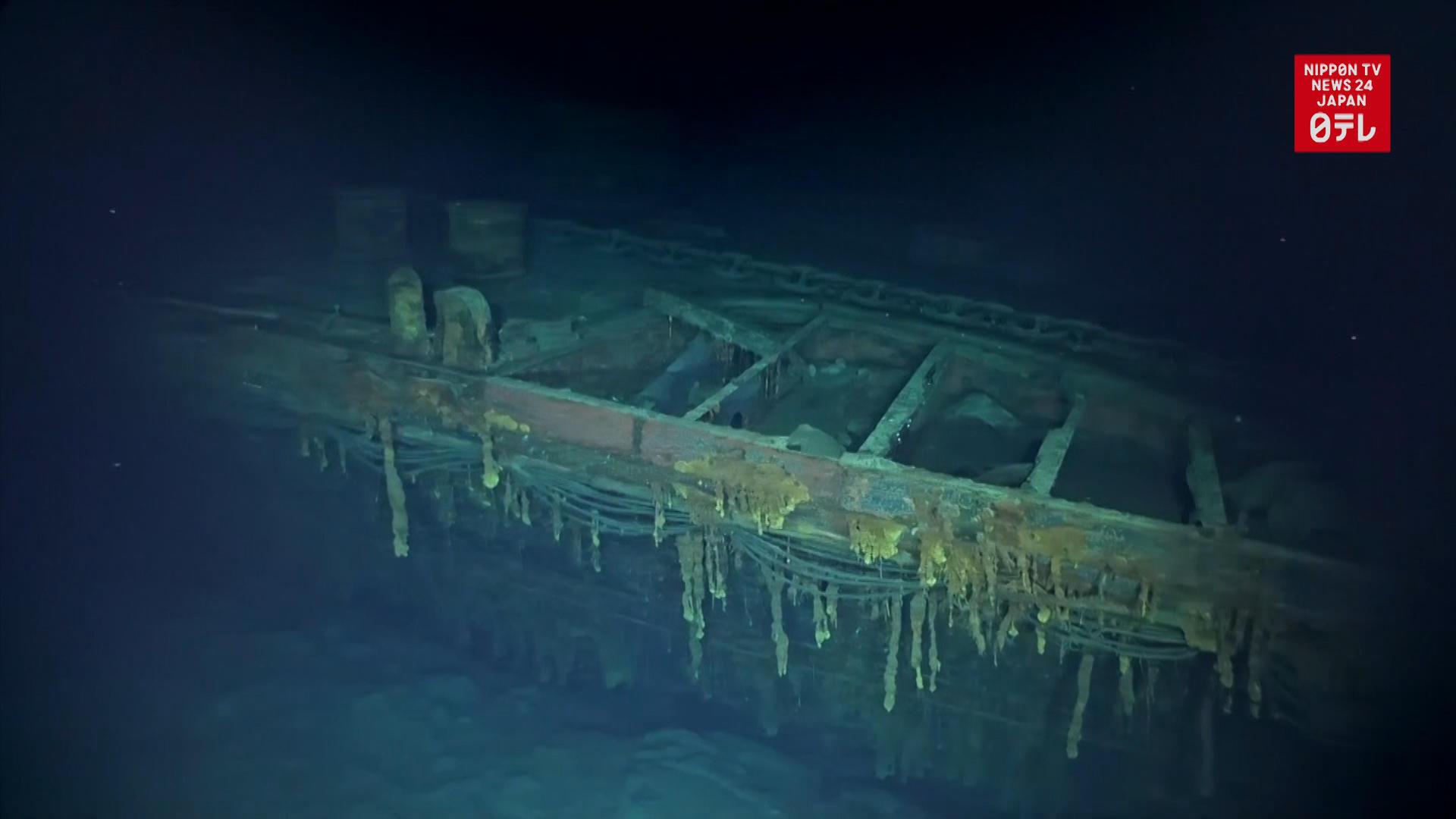 Sunken Japanese WWII ship Akagi found