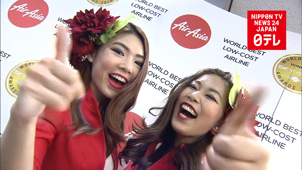 Low-cost carrier says 'aloha' from Osaka