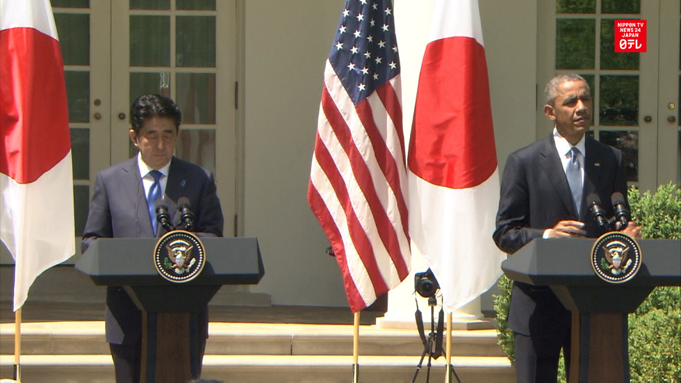 Obama apologizes to Japan over spying allegations