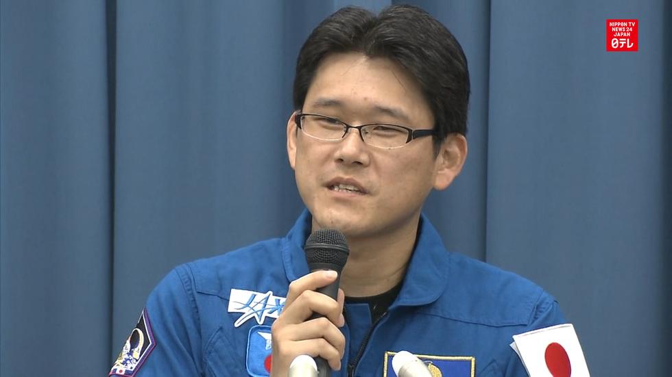 Japanese astronaut presser