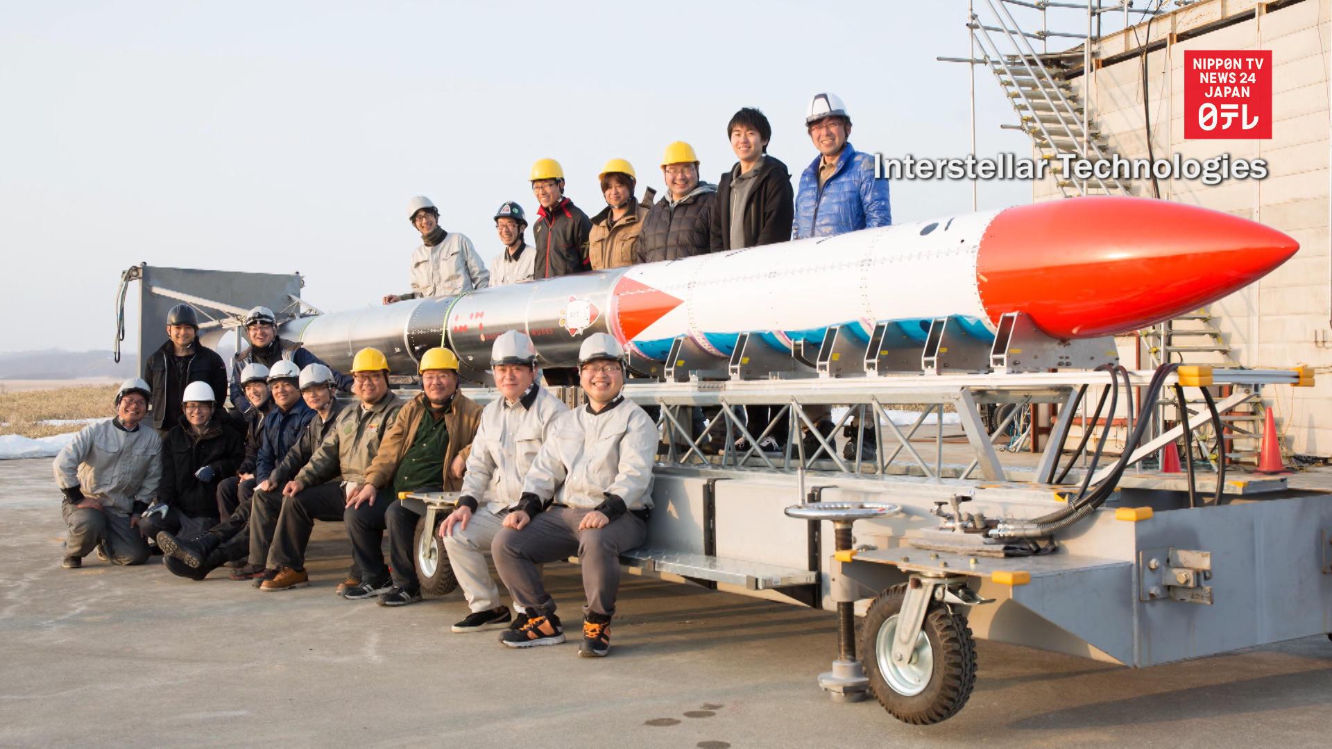 Budget rocket lifts off