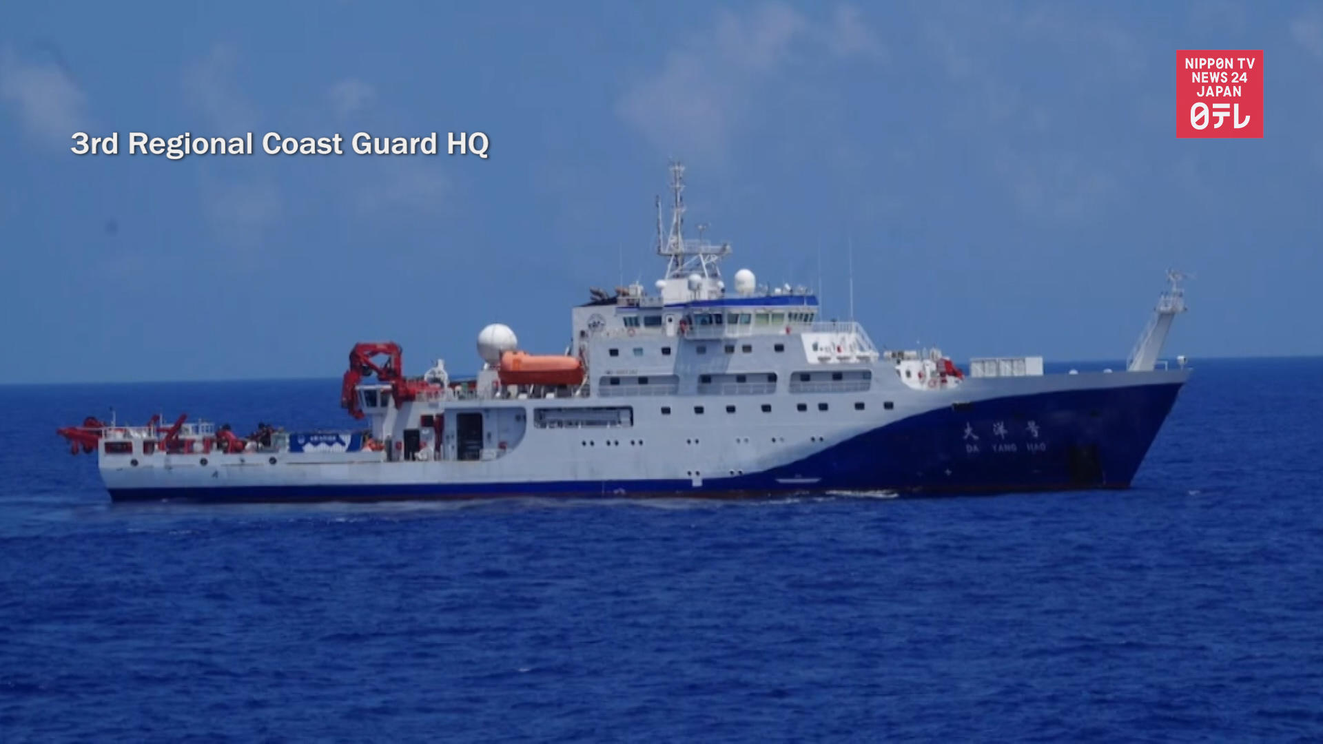 Chinese ship surveys Japan's EEZ for 10 days