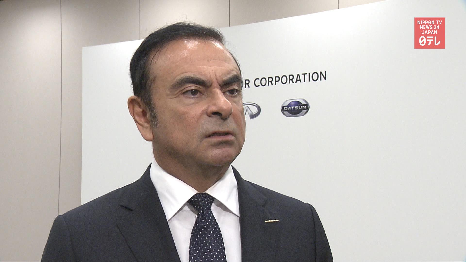 Prosecutors search Ghosn's Tokyo residence