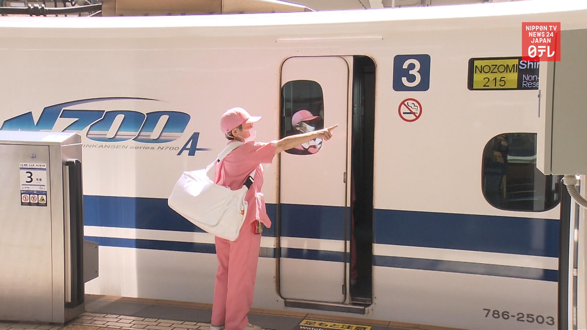 Central Japan Railway increases number of bullet trains per hour