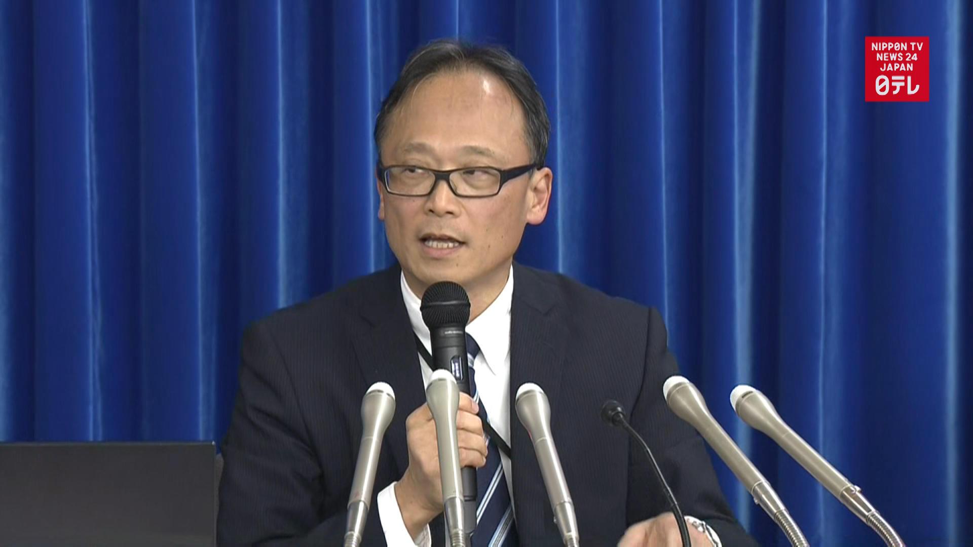CORONAVIRUS: 3 new cases in Japan, total now 17