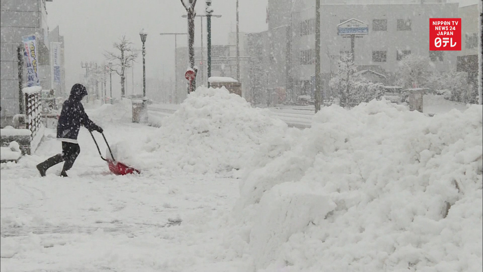 Northern Japan braces for snow
