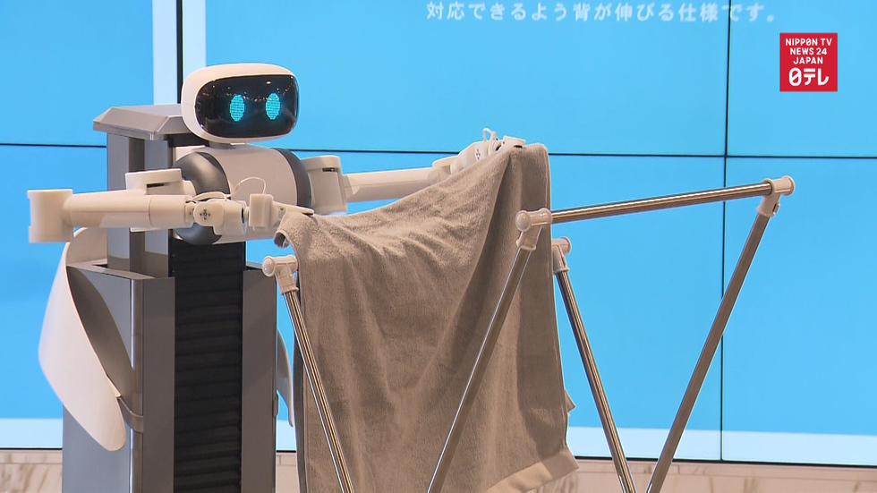 Housekeeping robot service unveiled