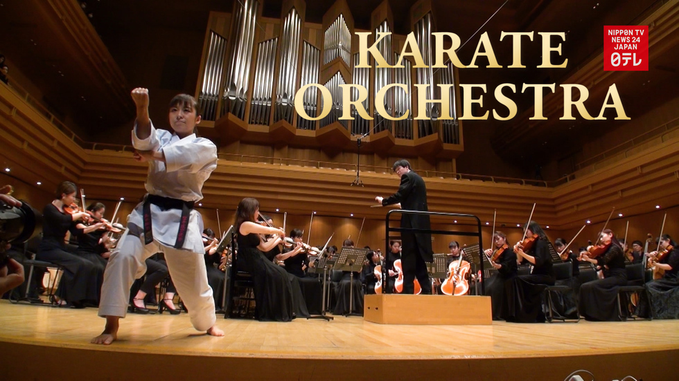 Classical concert embraces Karate