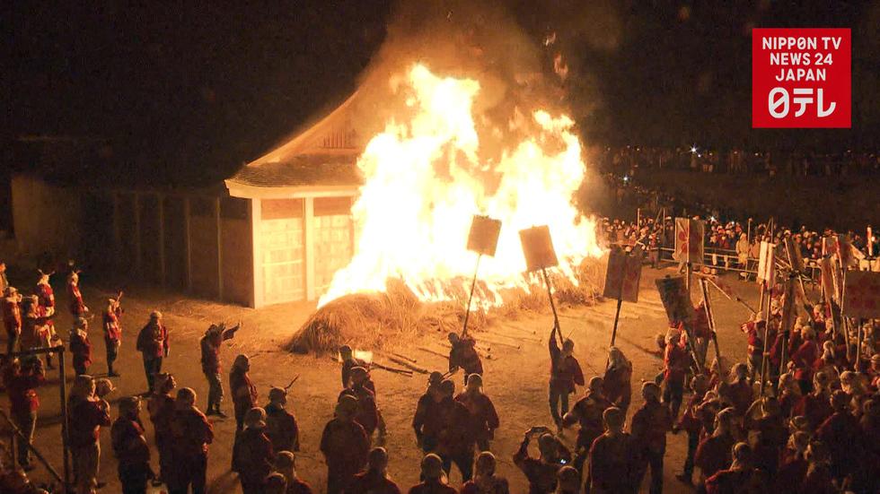 Fire festival drives out demons