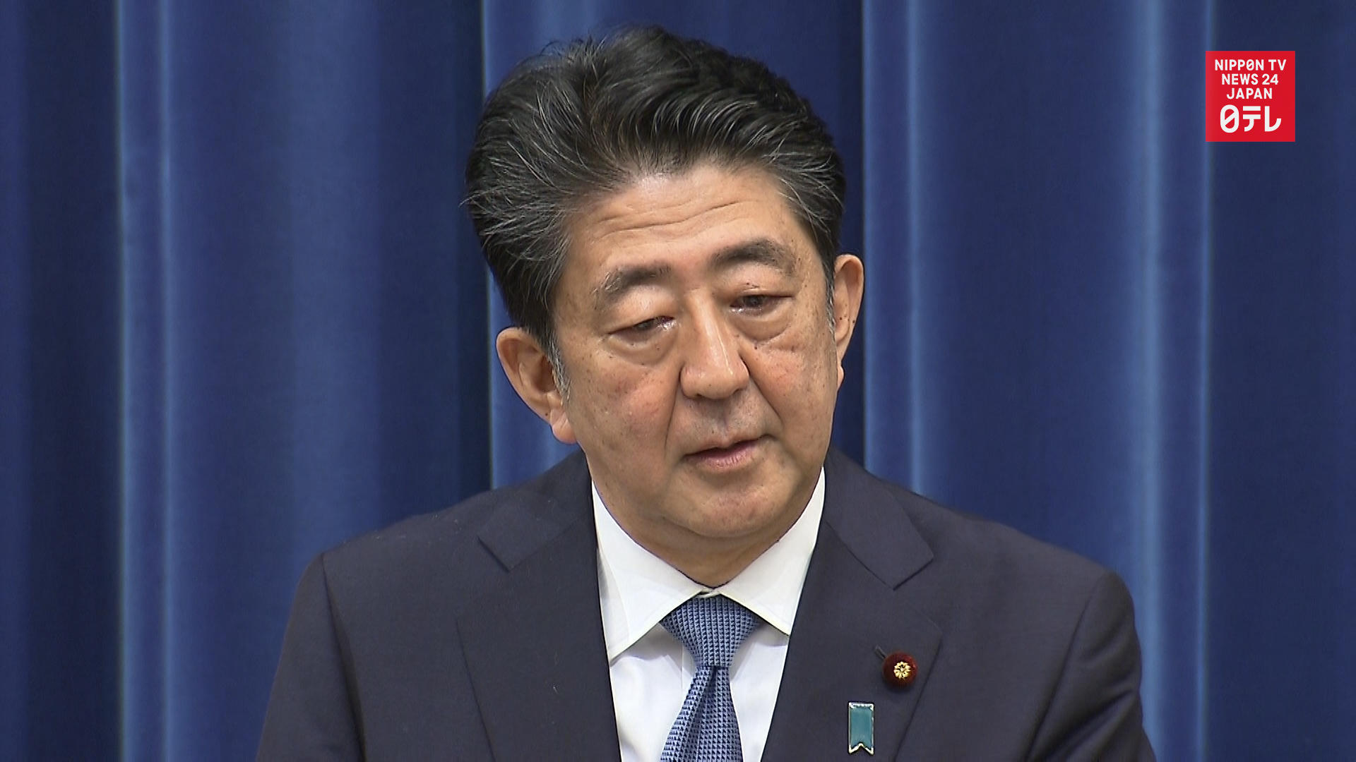 PM Abe to step down over health issues