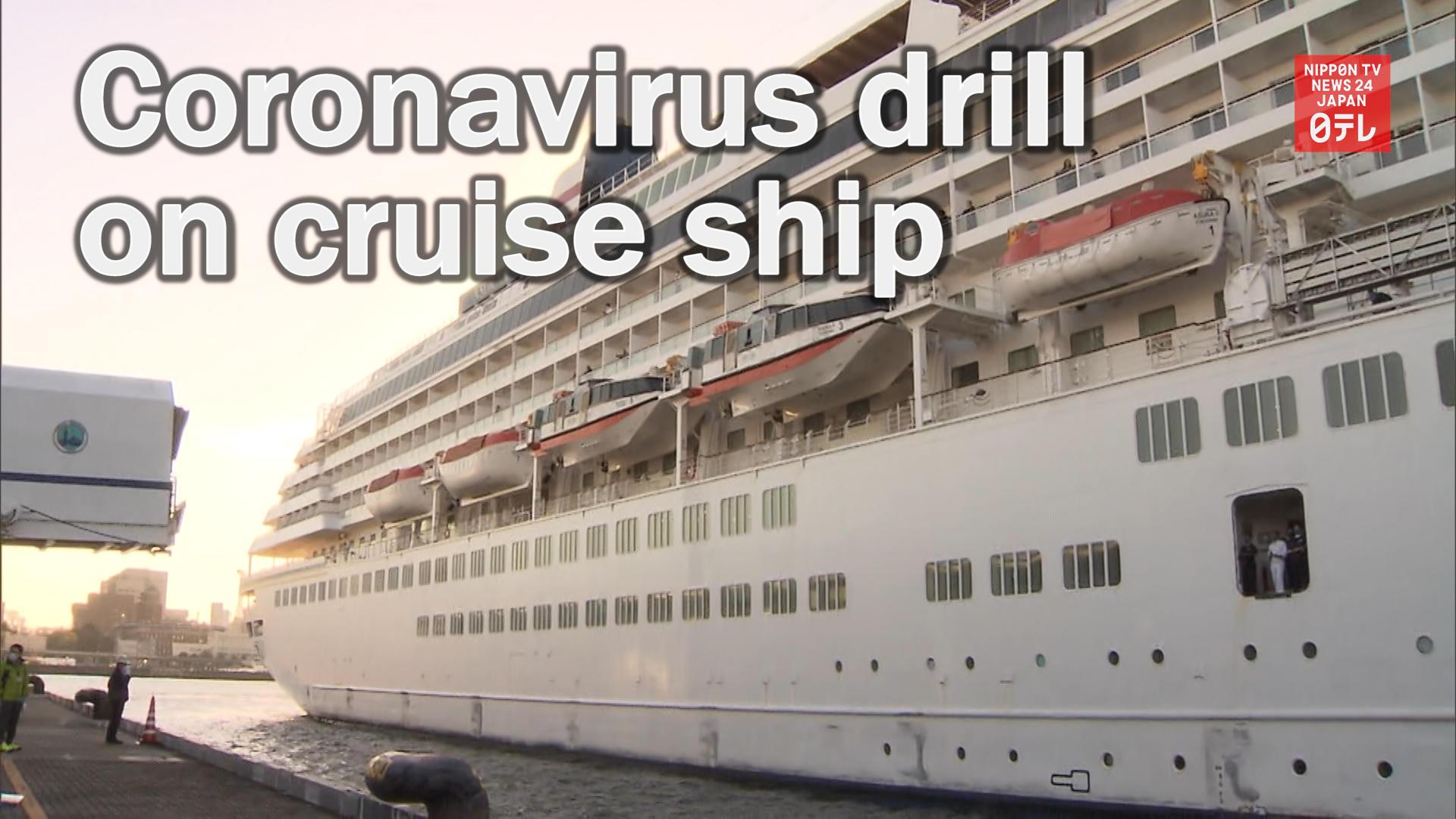 Coronavirus drill held on Japanese cruise ship