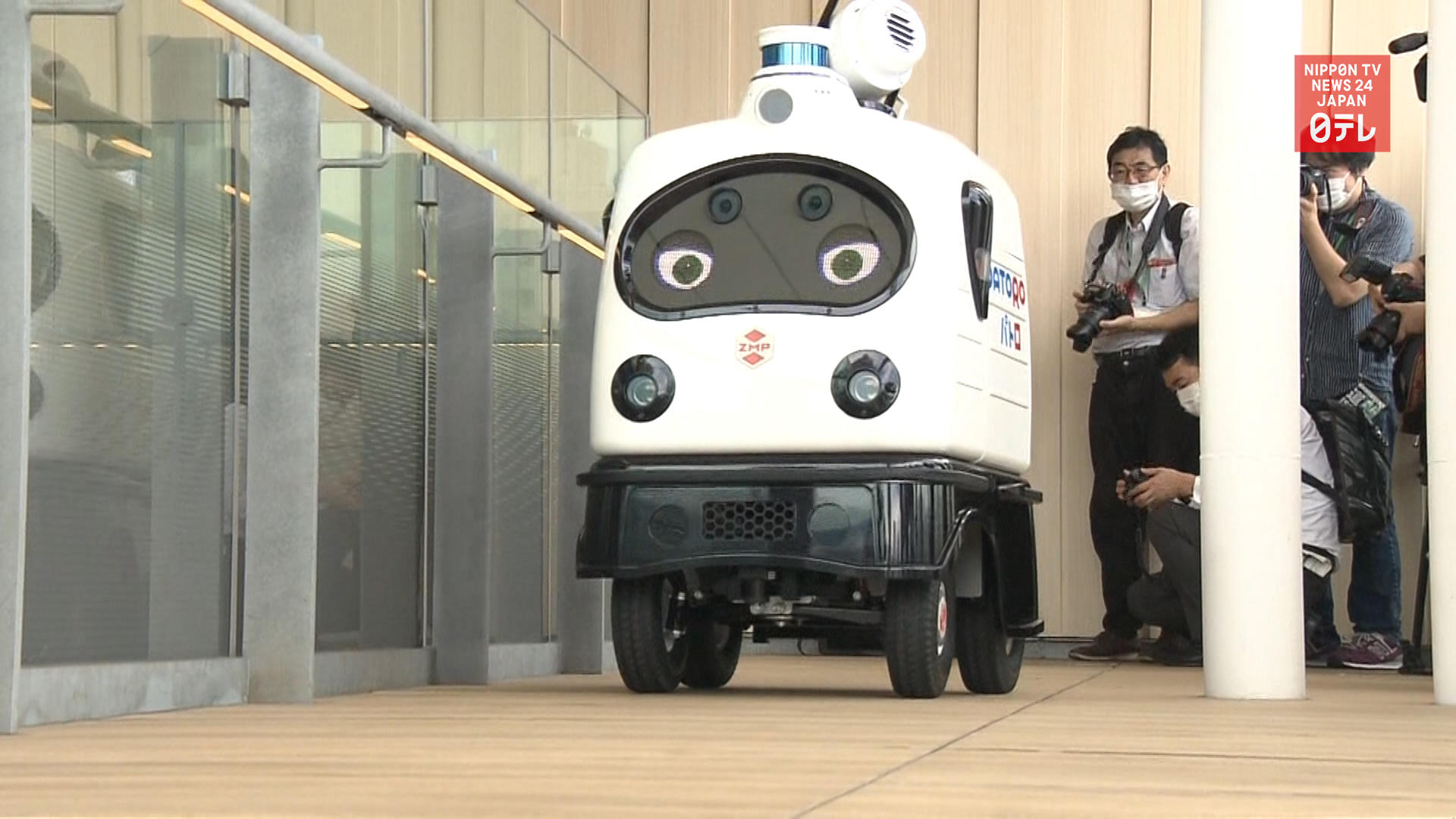 Disinfectant robots tested at Tokyo's new railroad station amid pandemic