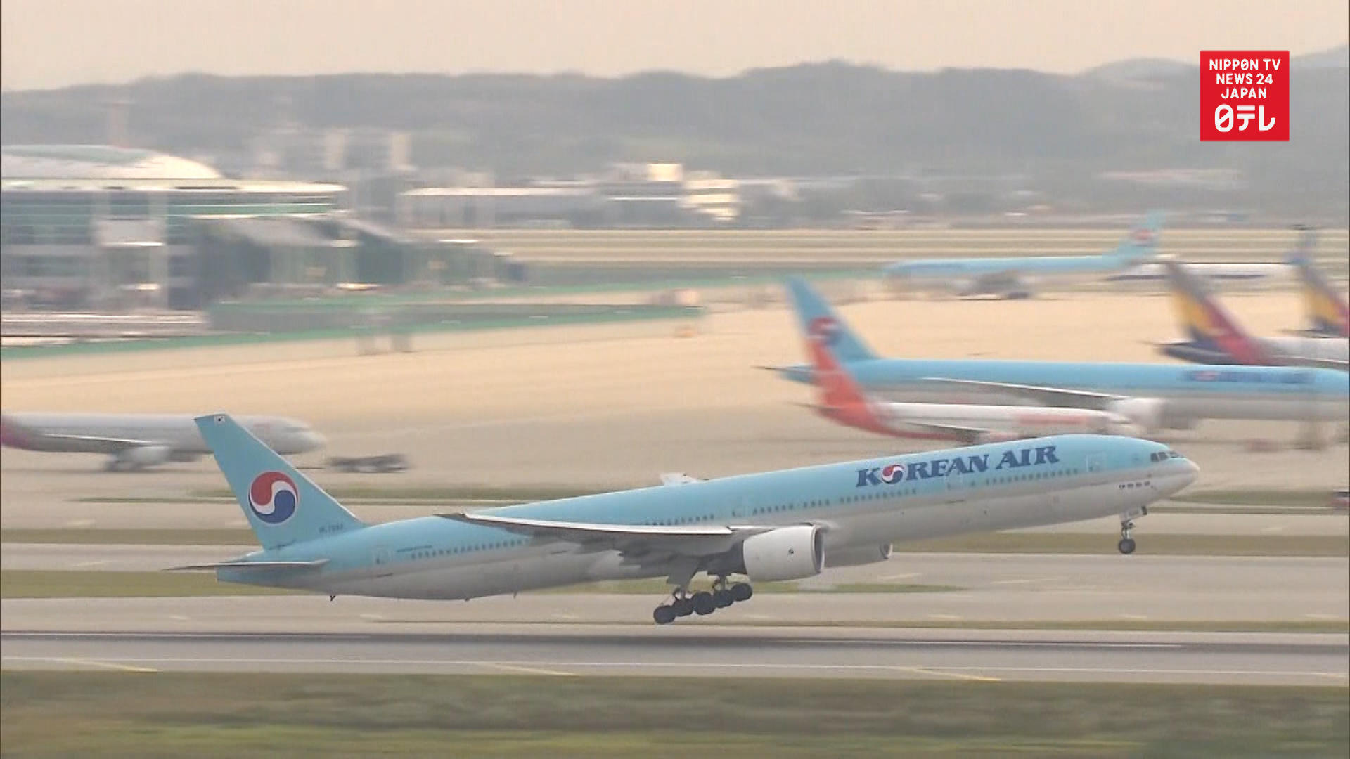 Korean Air to cut Japan flights
