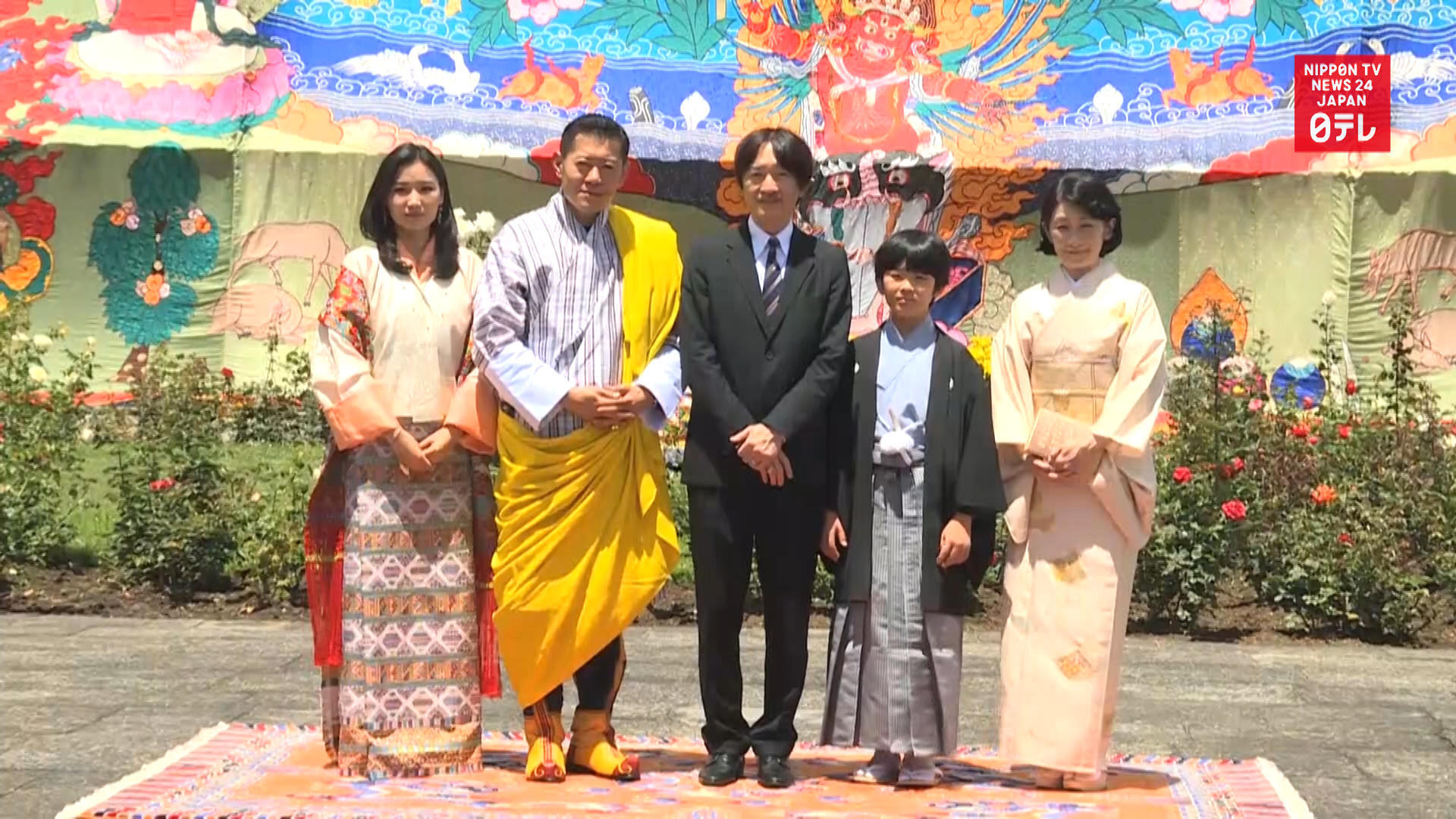 Crown Prince Akishino and family meet Bhutan's king