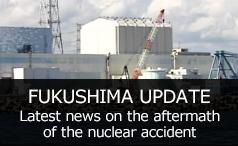 fukushima update
