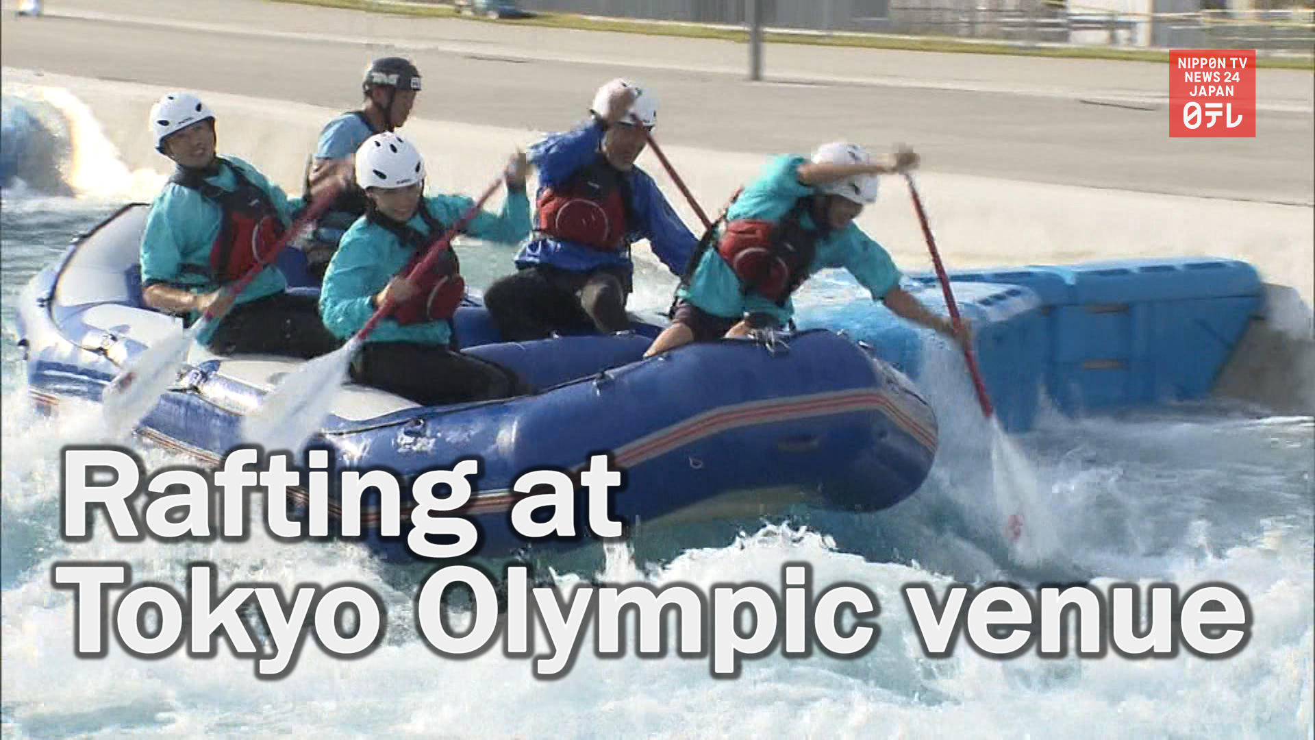 Tokyo Olympic canoe venue opens for public use
