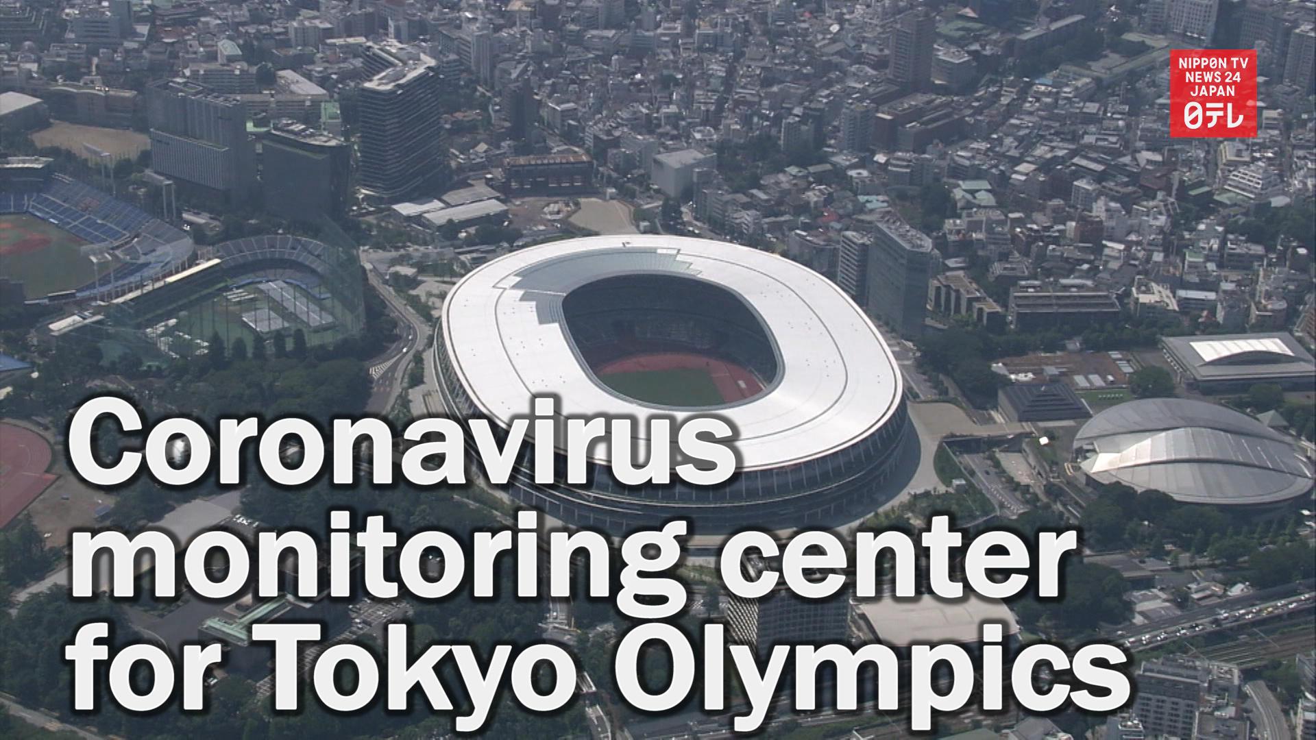 Tokyo Olympic coronavirus monitoring center