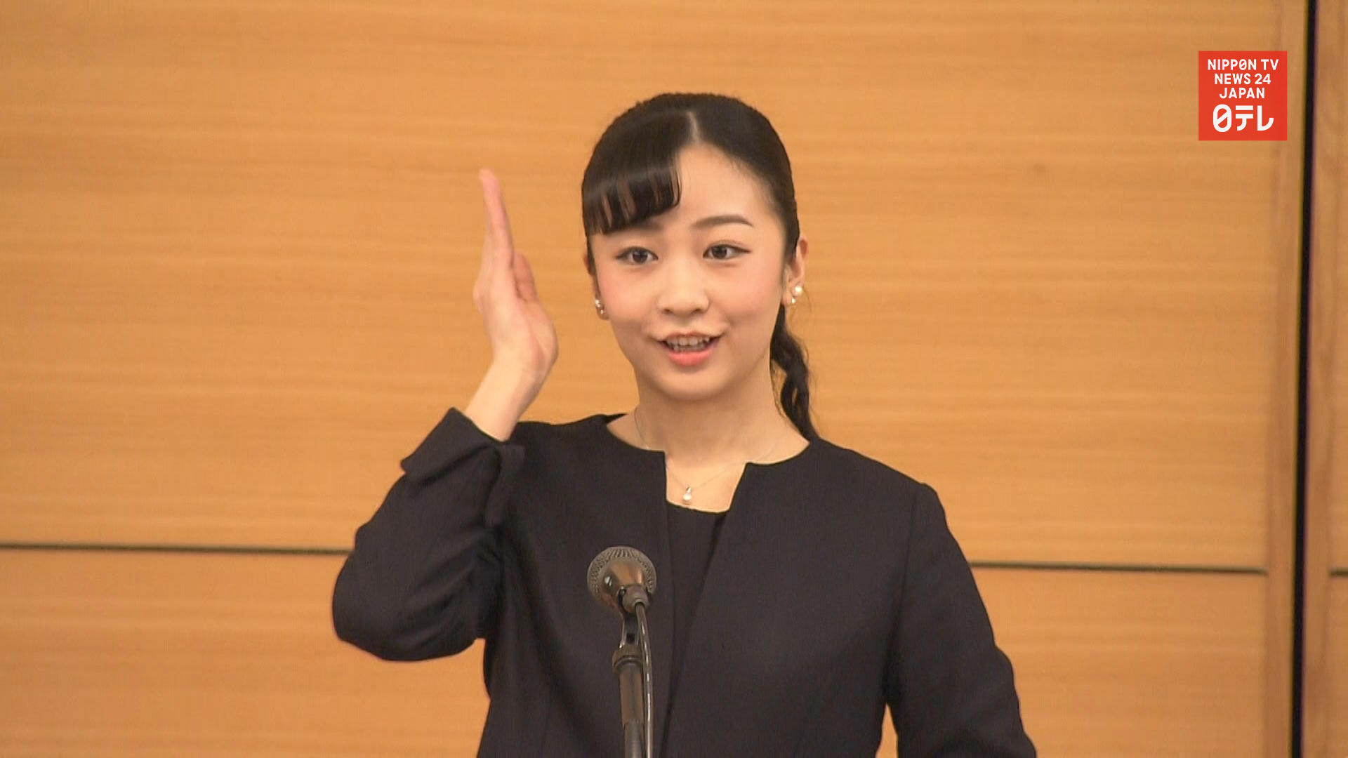 Princess Kako's sign language speech