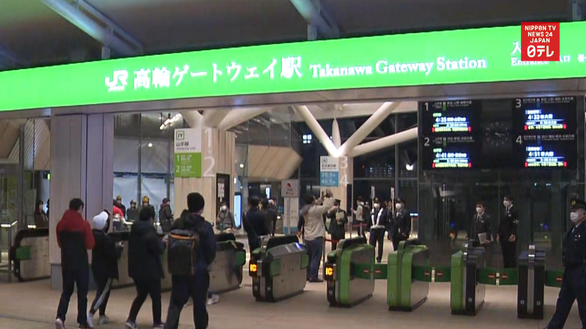 Takanawa Gateway Station opens