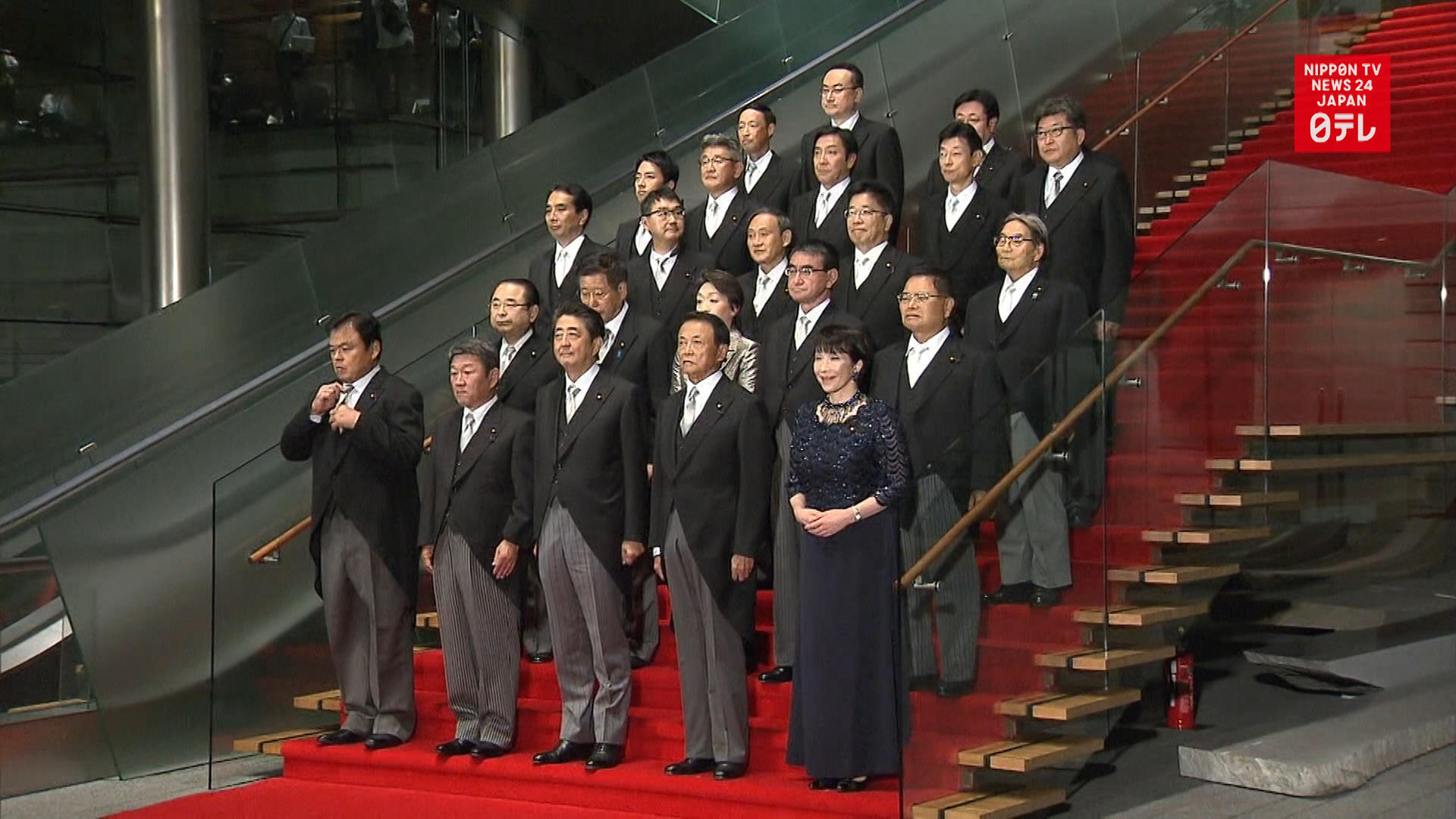 Abe reforms fourth cabinet
