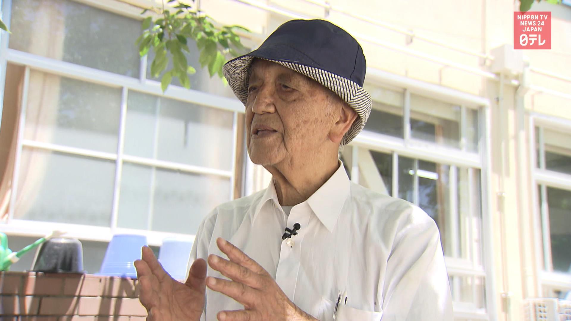 Oldest storyteller of Nagasaki atomic bombing goes global