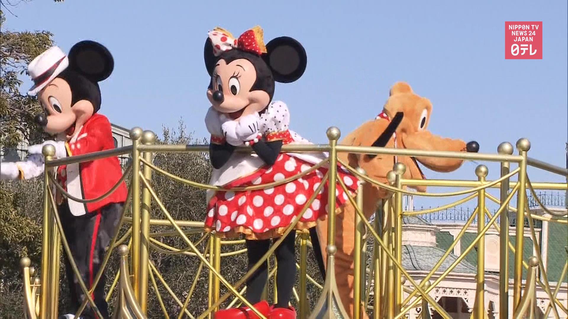 Tokyo Disneyland's new Minnie parade