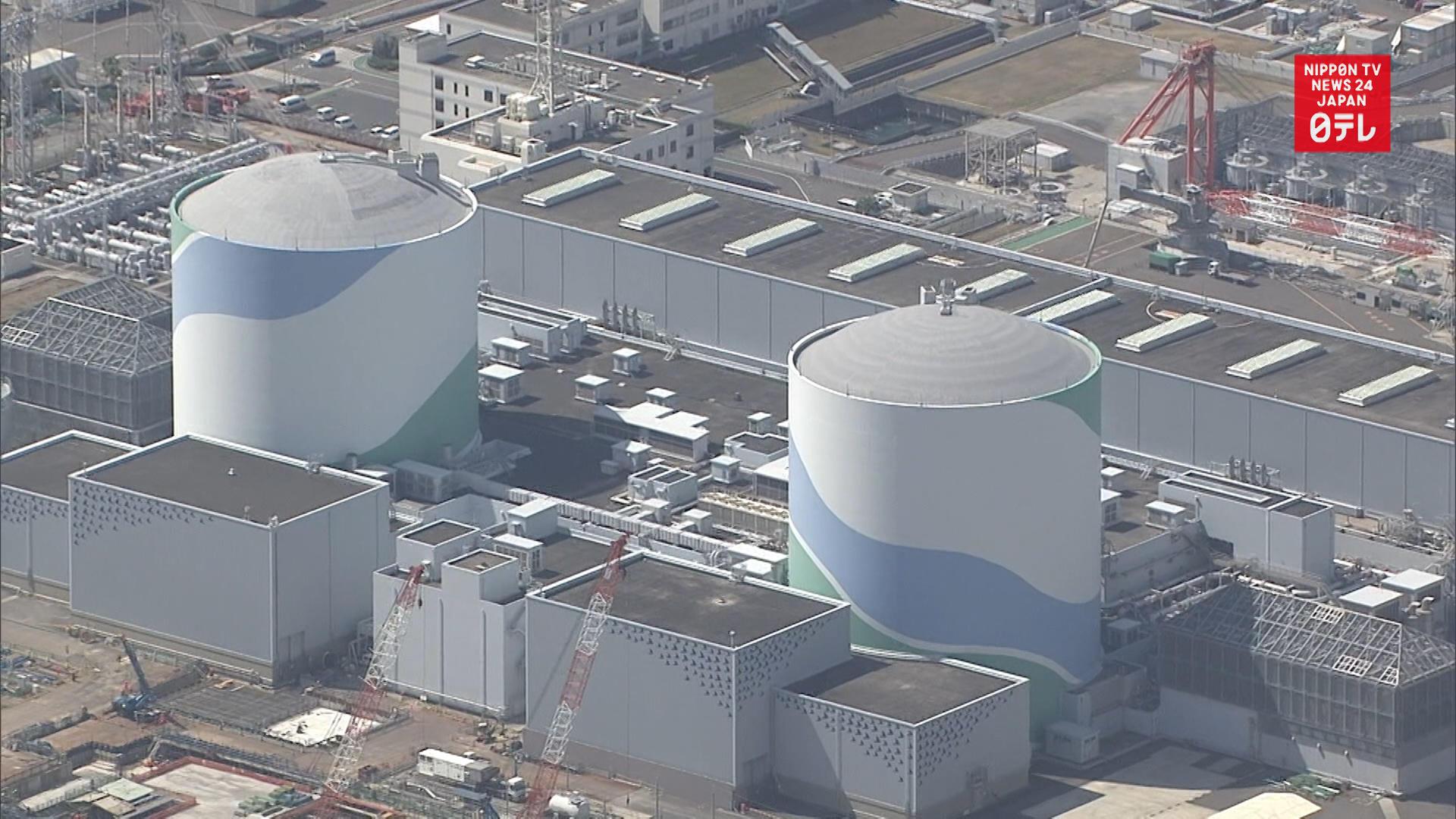 Nuclear reactor in southwestern Japan goes offline over tardy anti-terror measures
