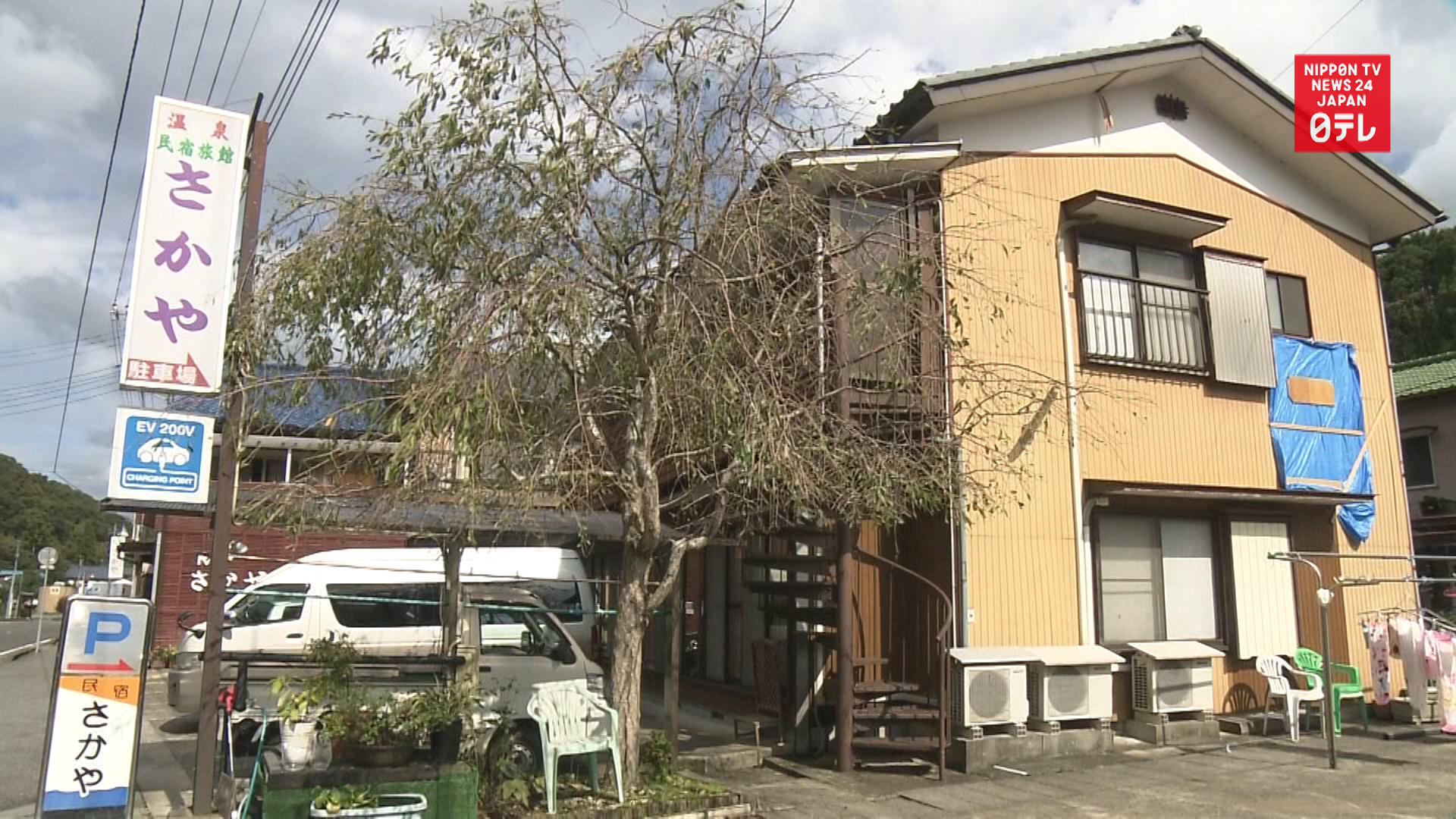 Power restored in Chiba but tourism remains affected