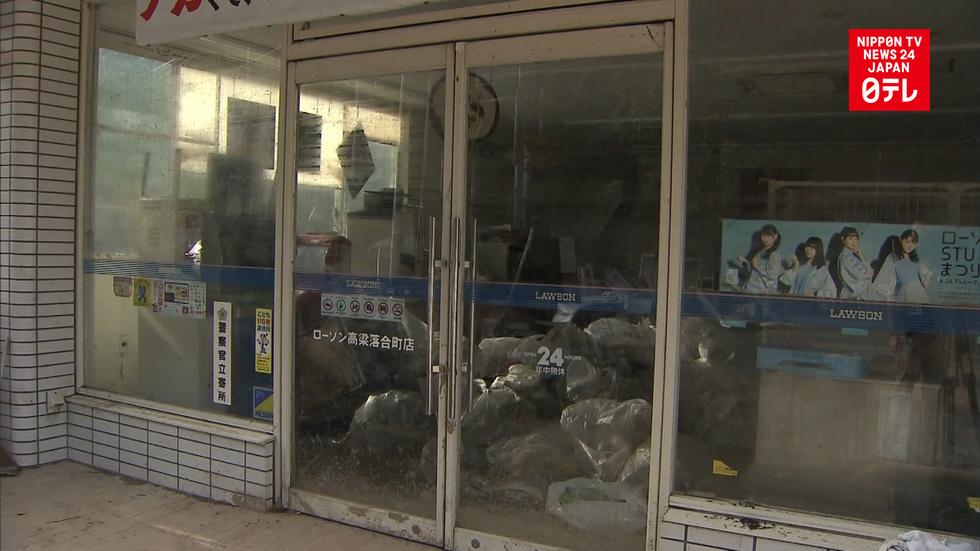 Men arrested for ATM robbery attempt