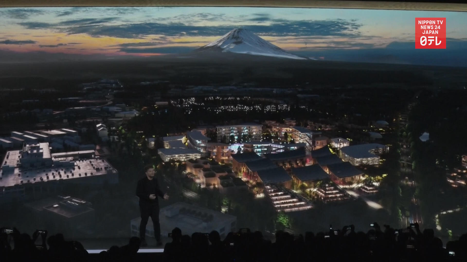 Toyota, NTT agree on tie-up for smart city project