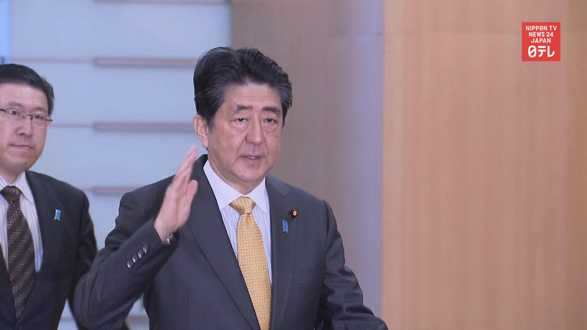 PM Abe to postpone Mideast visit