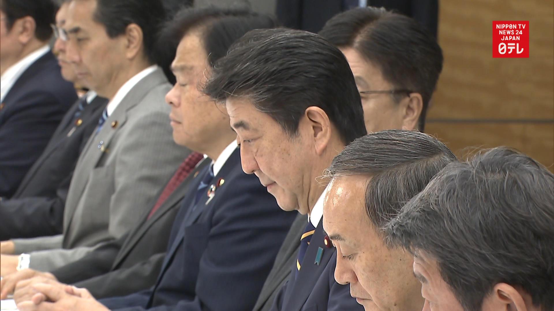 CORONAVIRUS: Japan bans entry of foreigners from Daegu