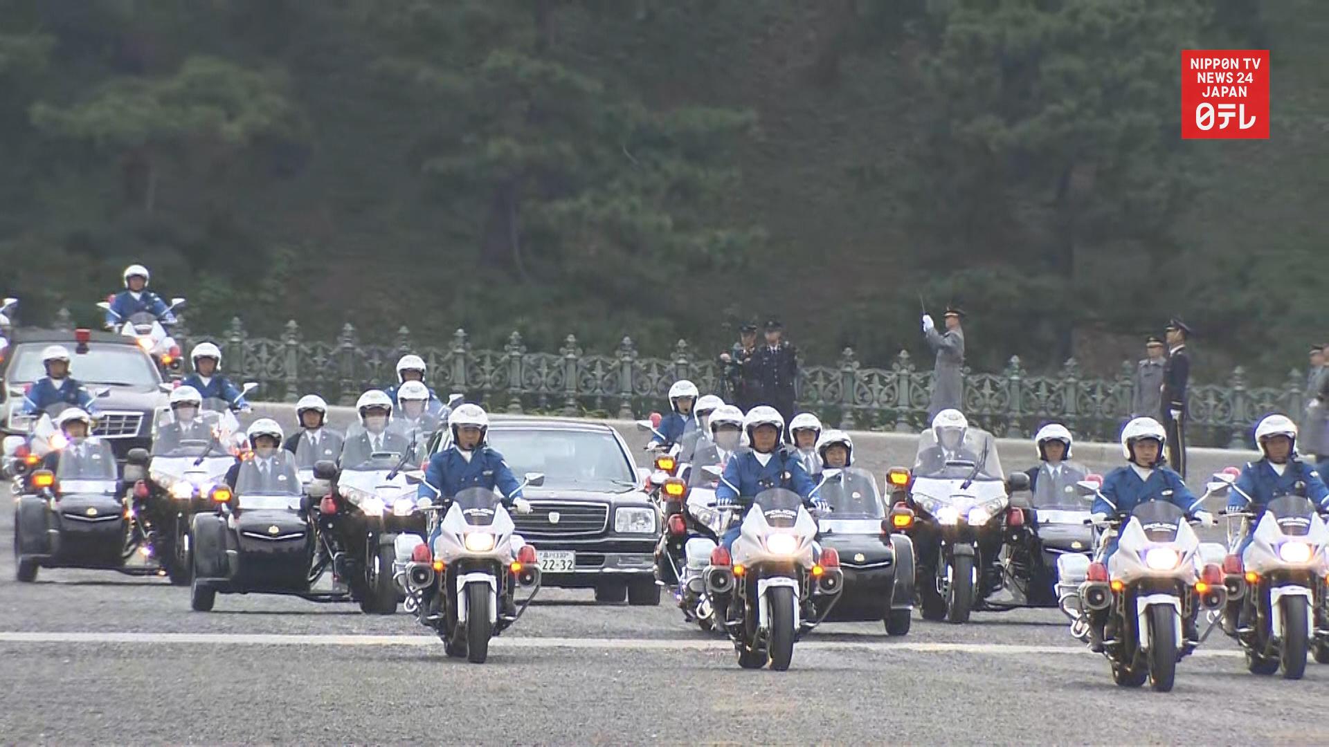 Imperial parade rehearsal hits Tokyo streets