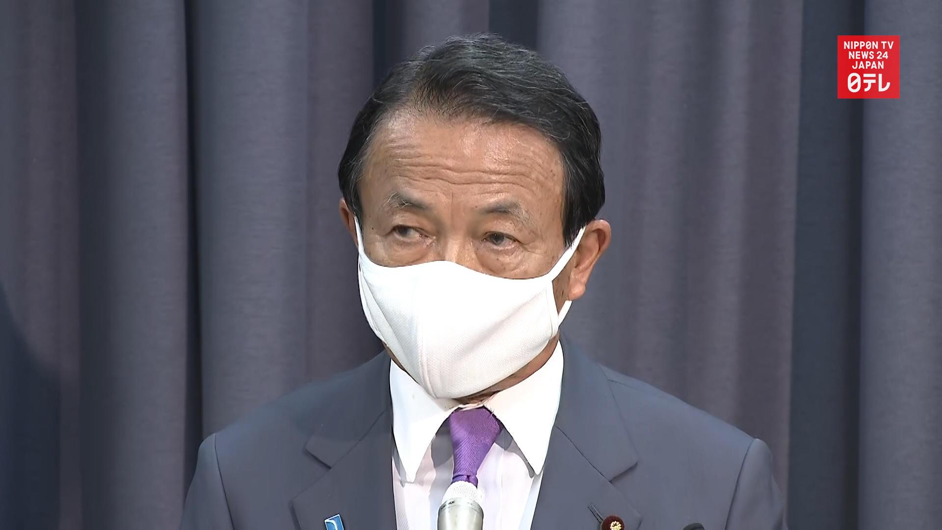 Japan's additional 117.1 trillion yen stimulus package