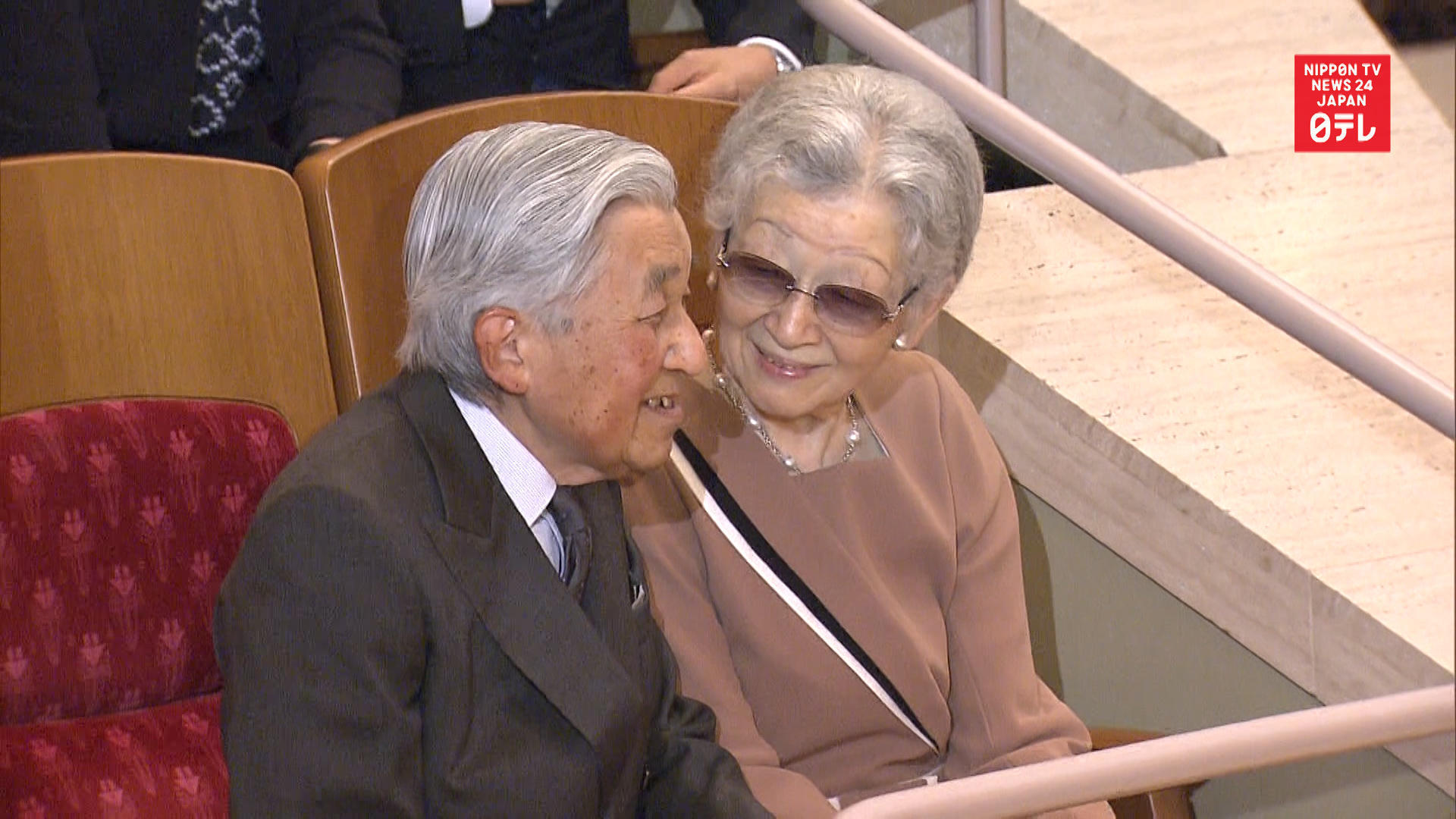Former Imperial Couple takes in concert