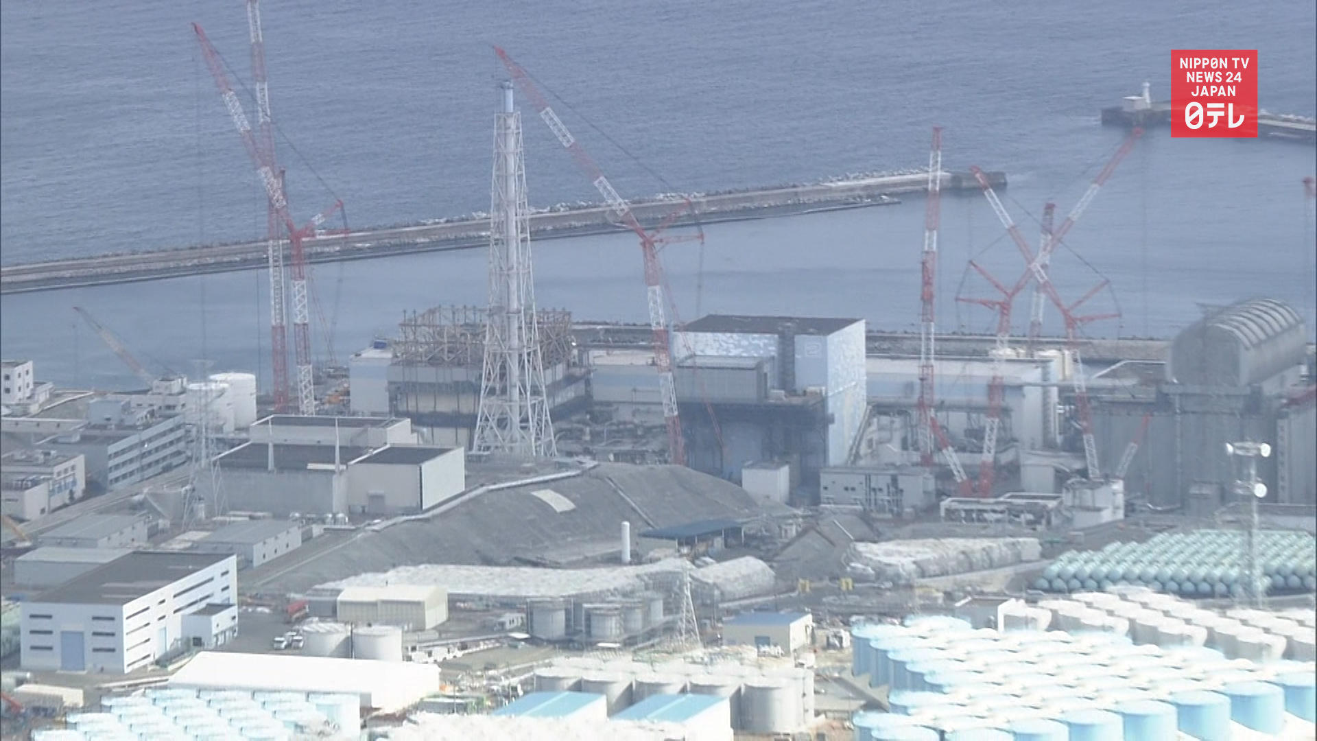 Fukushima nuclear power plant contaminated exhaust chimney disassembled