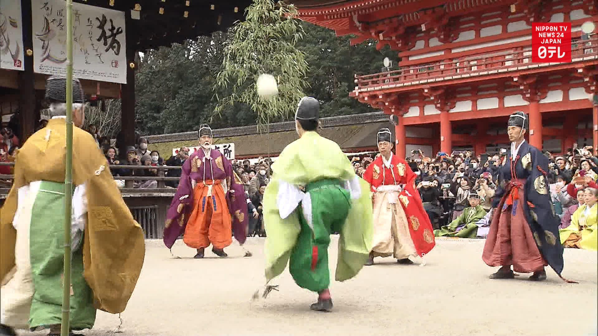 Japan's ancient ball game