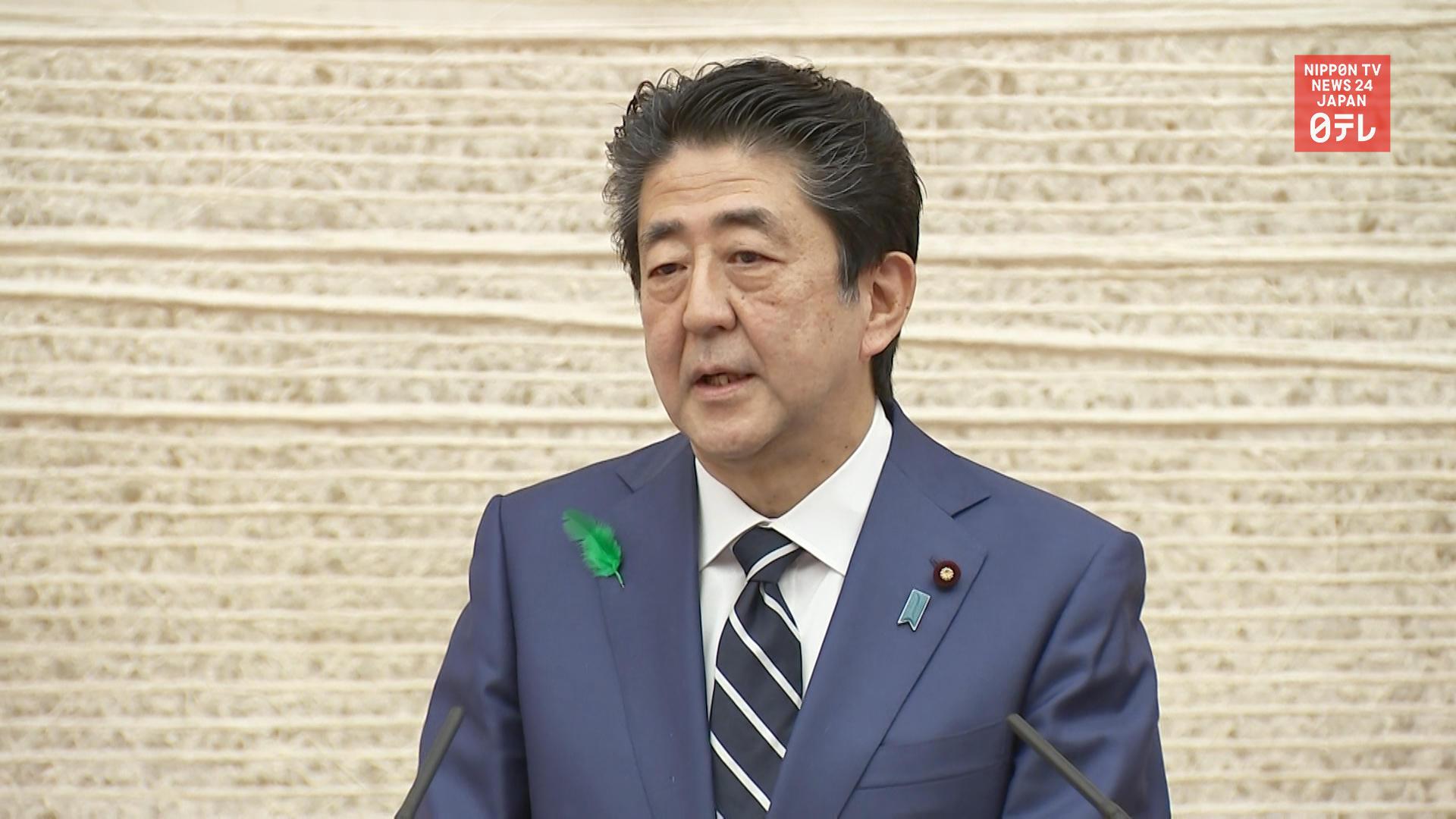 Abe urges public to decrease interaction, vows speedy cash handout