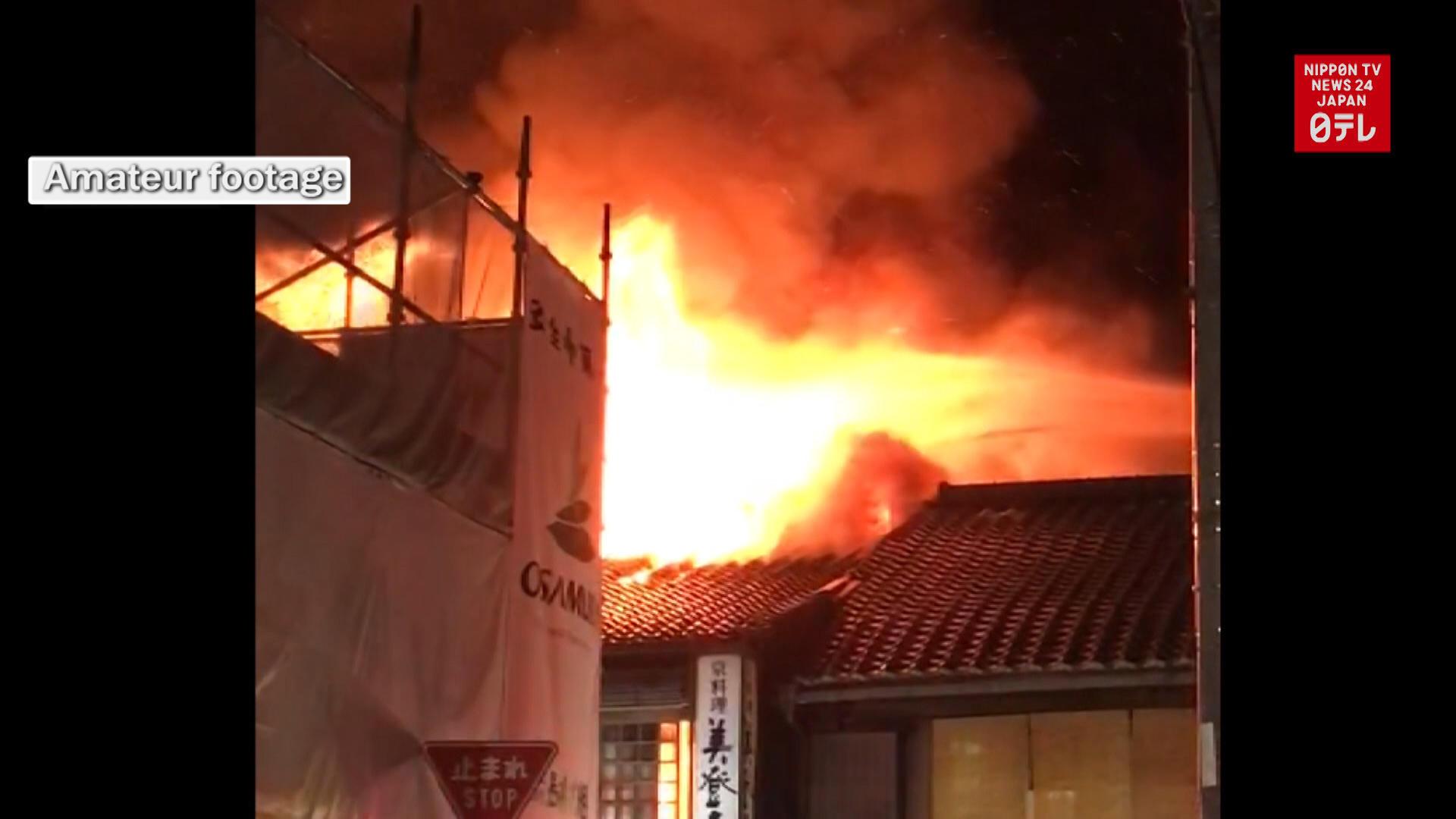 5 building burn in Kyoto's geisha district