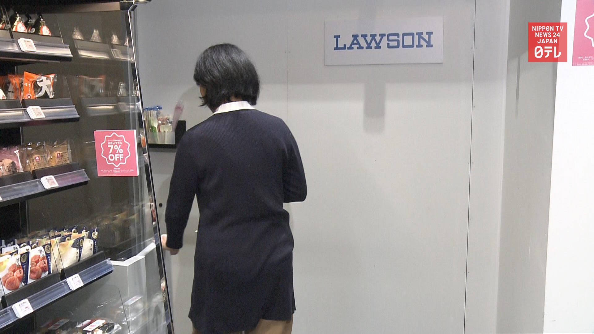 Lawson's first cash register-free store