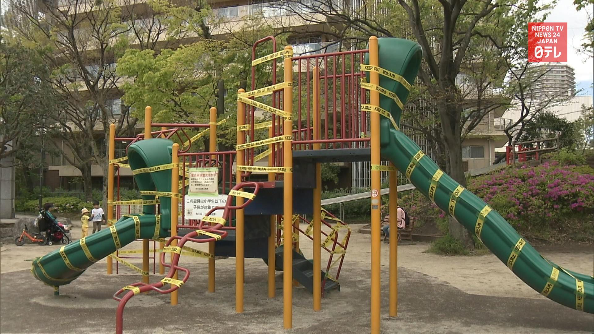 Tokyo to close park facilities to prevent spread of coronavirus