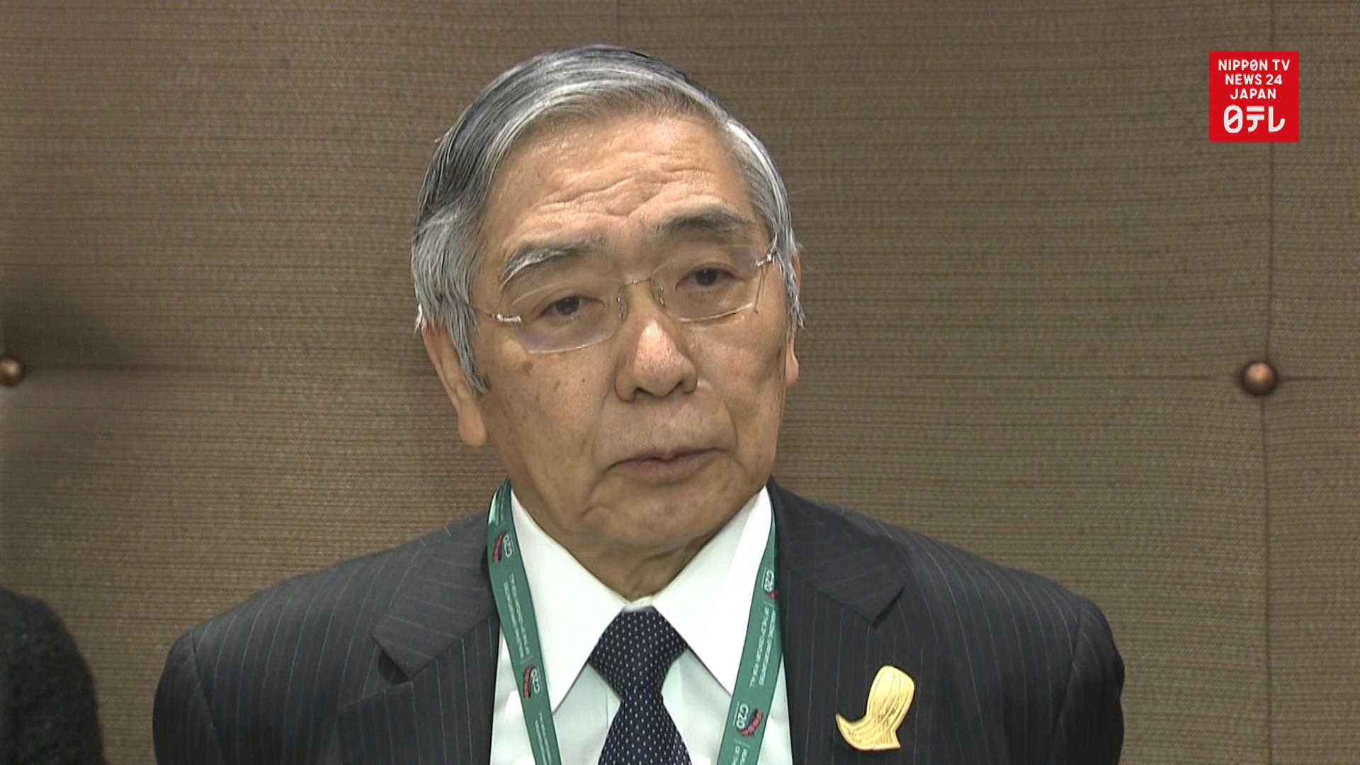CORONAVIRUS: Bank of Japan to help stabilize markets