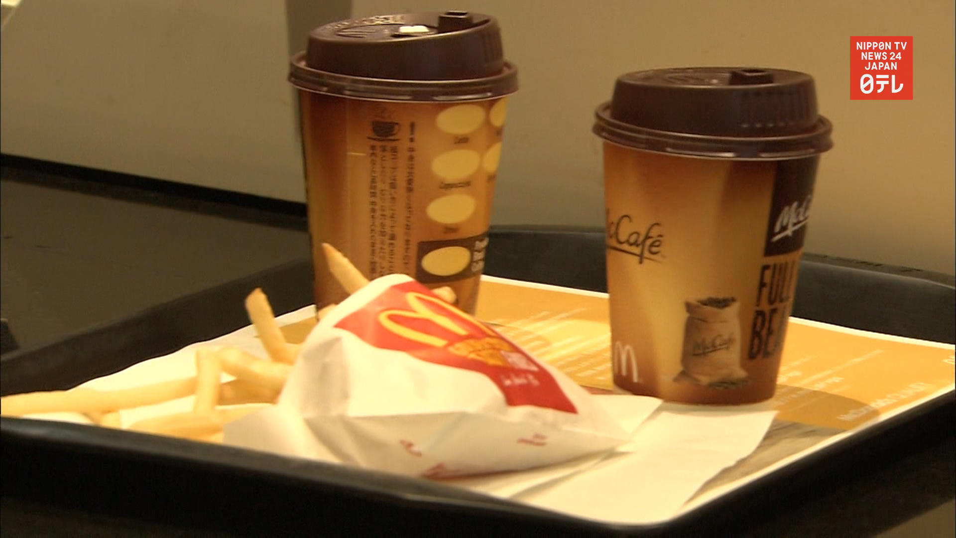 McDonald's, Starbucks cut back on store operations in Japan