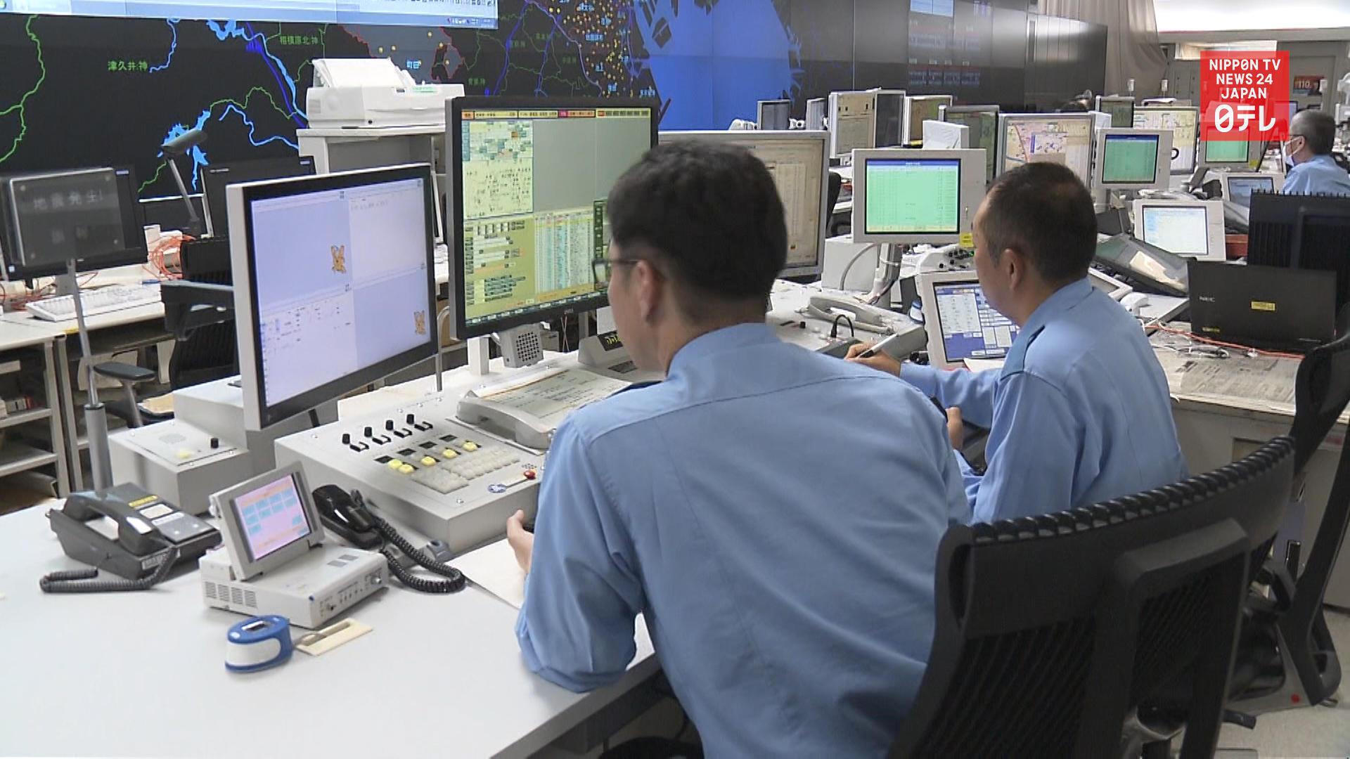 Emergency calls to Tokyo police spike over coronavirus