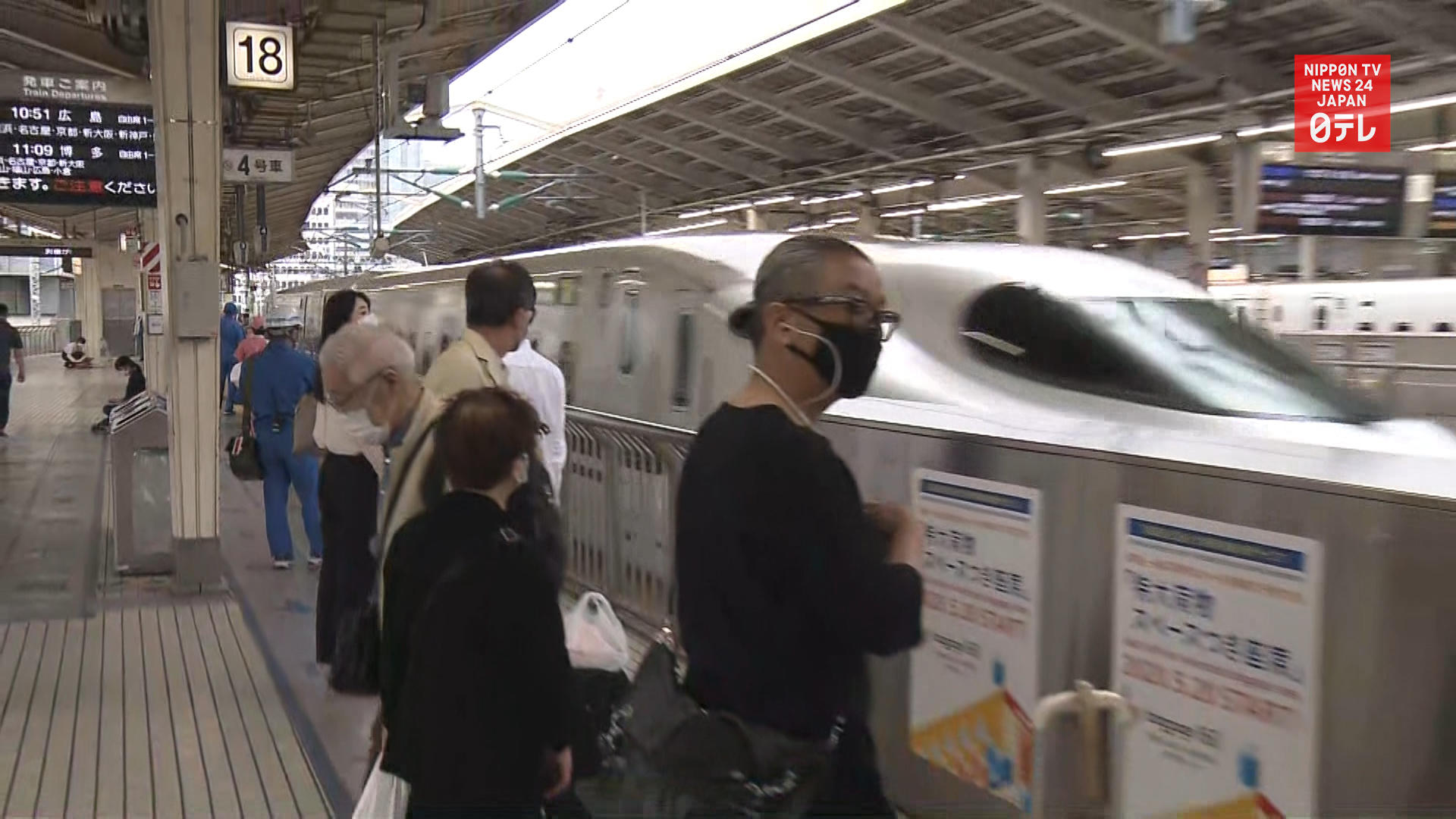 Japan eases domestic travel restrictions