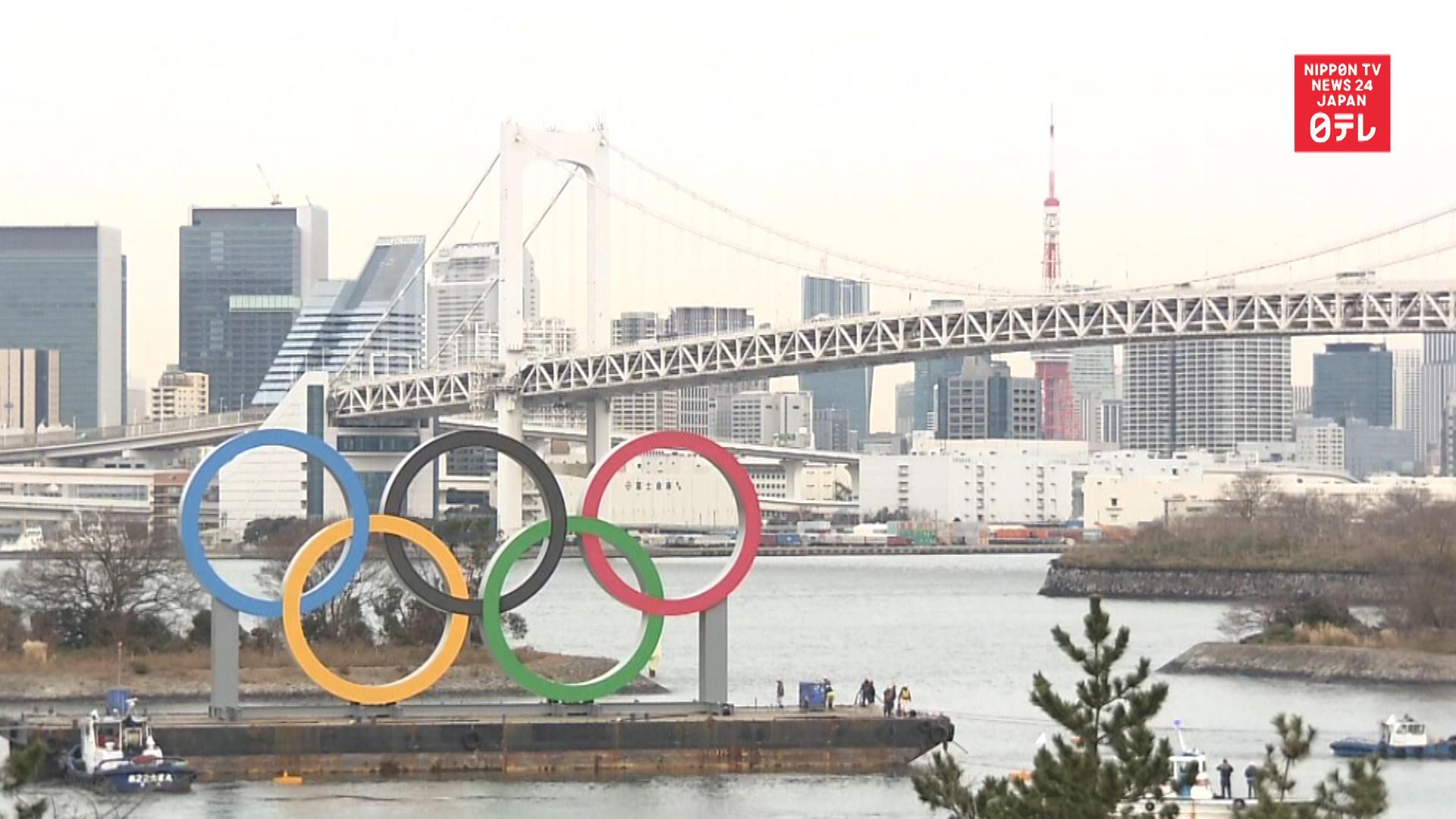 Giant Olympic emblem on Tokyo Bay