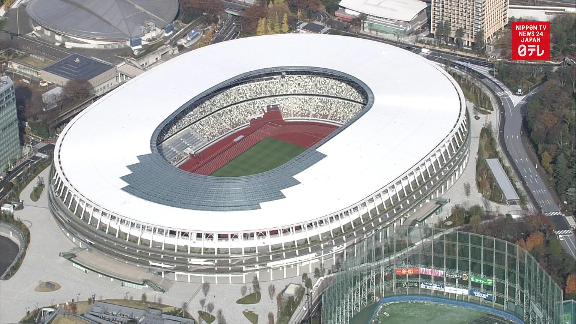 Japan mulls postponing Tokyo Games
