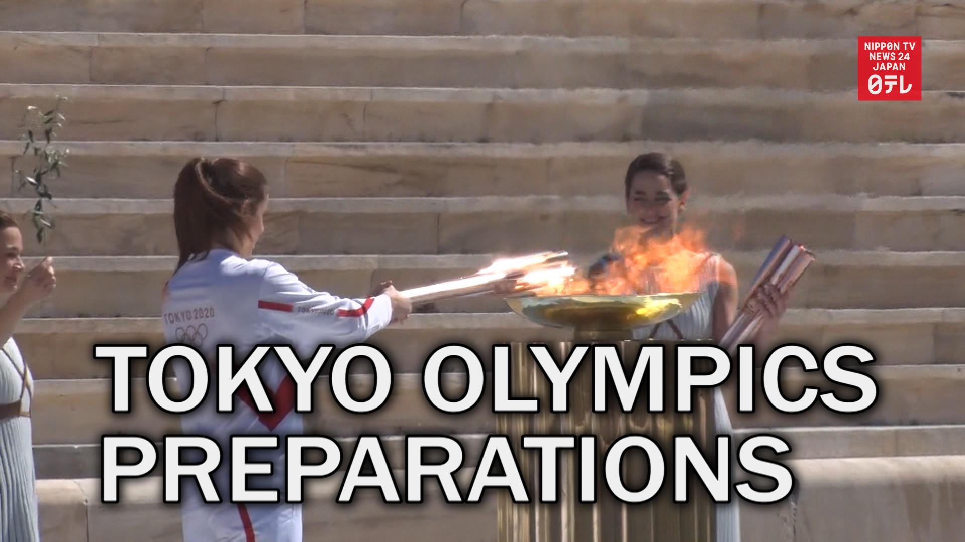 Tokyo Olympics security preparations
